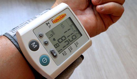 手首の血圧は低い?それとも高くなる?上腕との違いはあるの?
