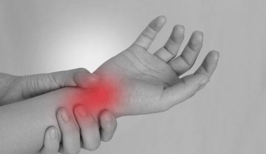 透析患者さんに多い、手根管症候群とはなんですか?